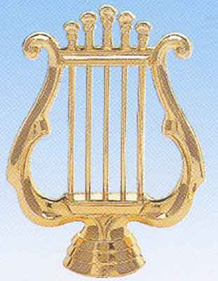 Music Lyre Trophy Figure 425